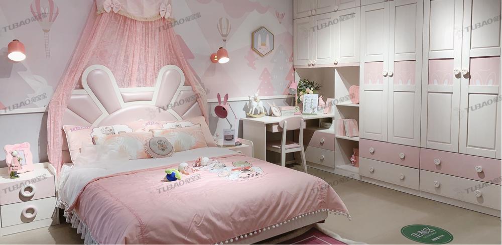 兔宝宝儿童家居