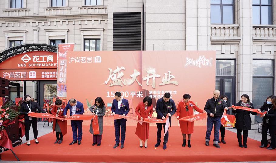 兔宝宝家居公司成功签约上海沪尚茗居