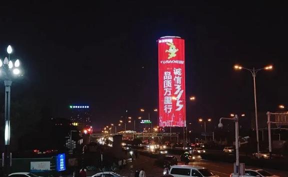 合肥文峰中心