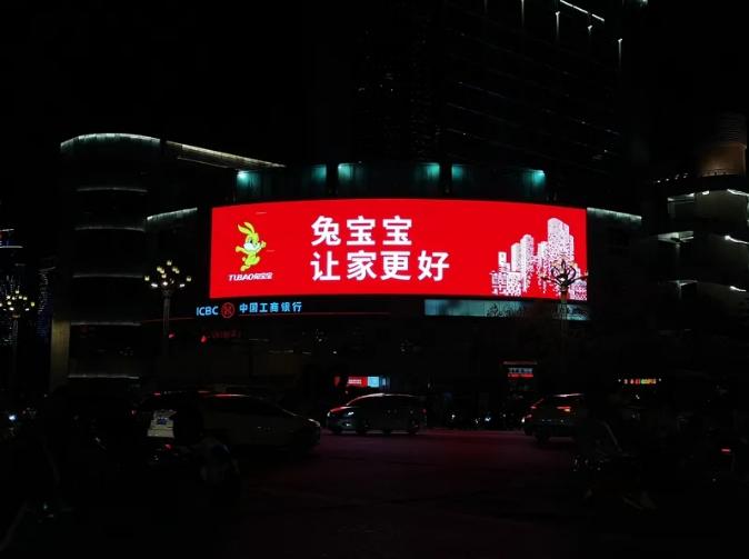 昆明天元商厦