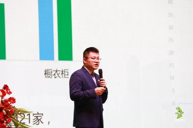 杭州多赢网络科技有限公司副总经理项亮亮先生