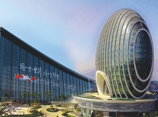 上海世博中心馆